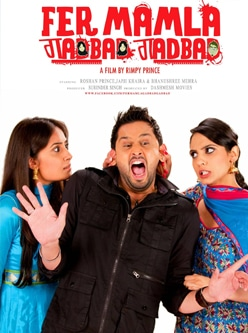 fer mamla gadbad gadbad punjabi movie 2013