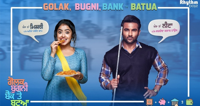 golak bugni bank te batua full movie