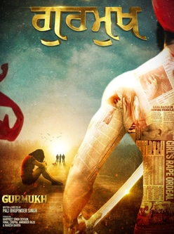 gurmukh punjabi movie 2020