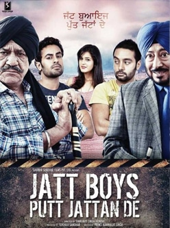 jatt boys putt jattan de punjabi movie 2013