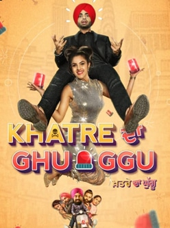 khatre da ghuggu punjabi movie 2020