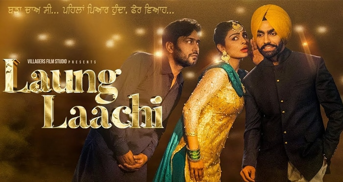 laung laachi full movie