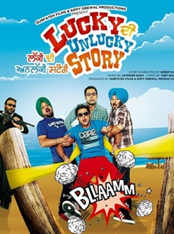 lucky di unlucky story punjabi movie 2013