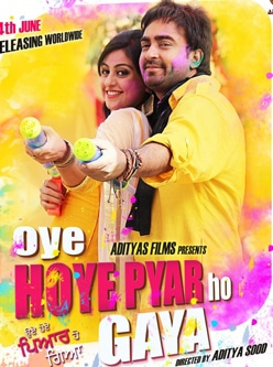 oye hoye pyar ho gaya punjabi movie 2013