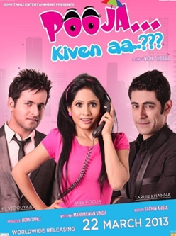 pooja kiven aa punjabi movie 2013