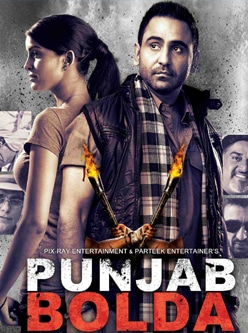 punjab bolda punjabi movie 2013