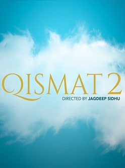qismat 2 punjabi movie 2020