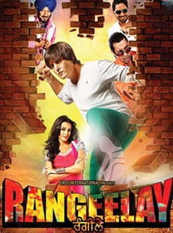 rangeelay punjabi movie 2013