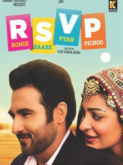 rsvp punjabi movie 2013