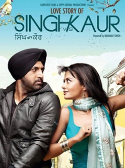 singh vs kaur punjabi movie 2013