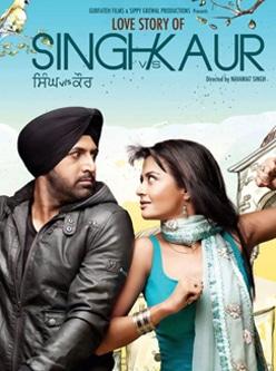 singh vs kaur punjabi movie 2013