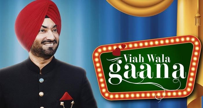 viah wala gaana punjabi song 2019 by gurkirpal surapuri
