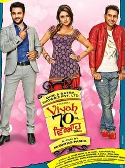 viyah 70 km punjabi movie 2013