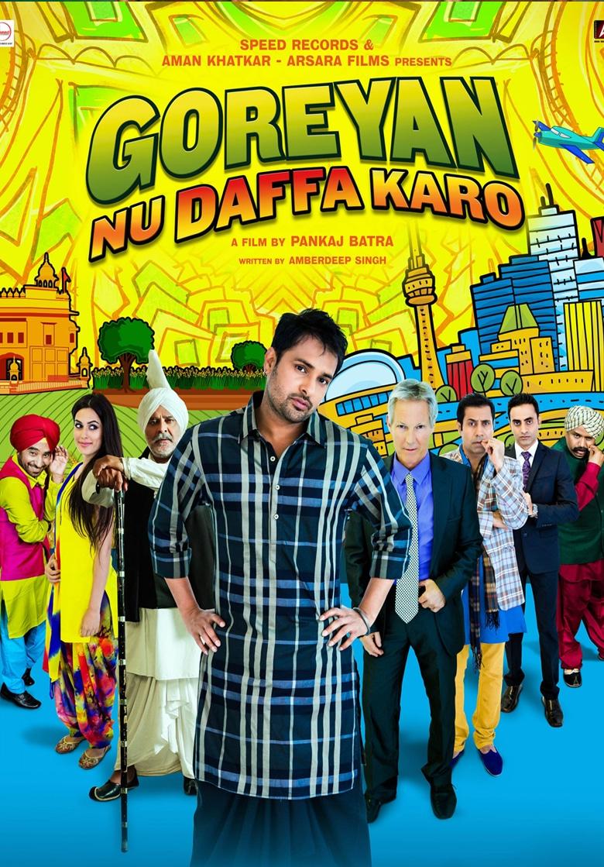 best punjabi movie goreyan nu daffa karo