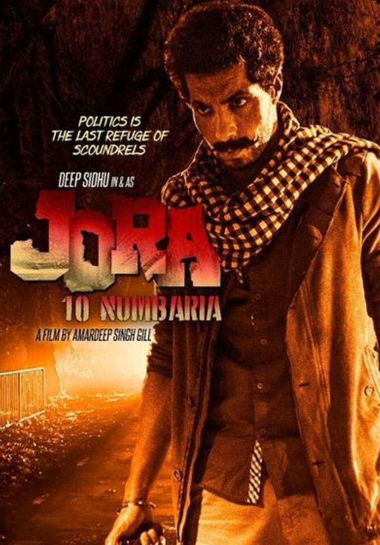 best punjabi movie jora 10 numbaria