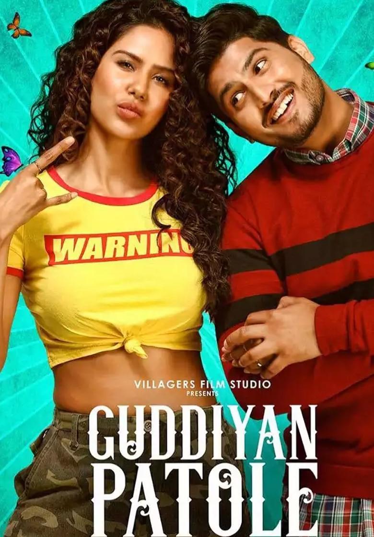 guddiyan patole best punjabi movie