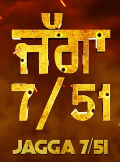 jagga 7 51 punjabi movie 2020