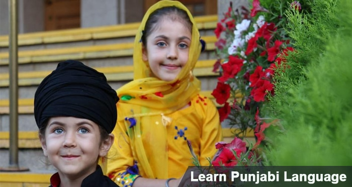 learn punjabi language