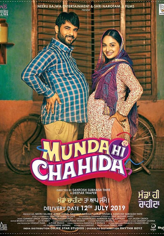 munda hi chahida best punjabi movie