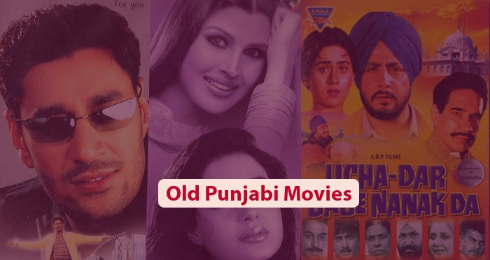 old punjabi movies