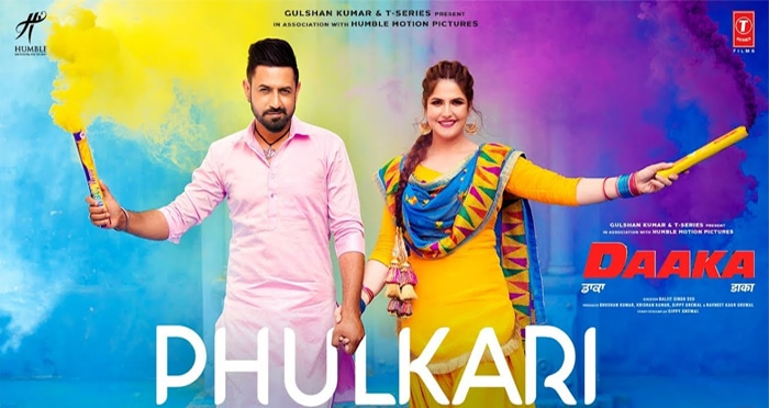 phulkari punjabi movie song 2019