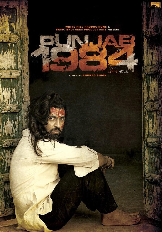 punjab 1984 best punjabi movie