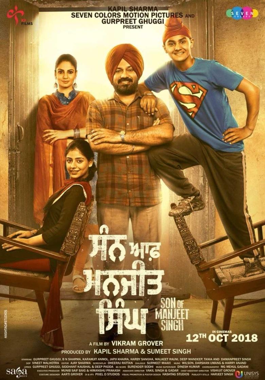 son of manjeet singh best punjabi movie