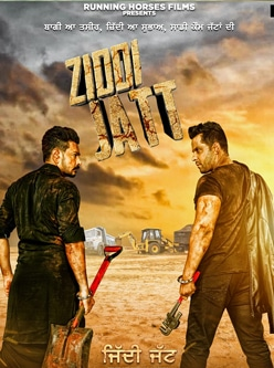 ziddi jatt punjabi movie 2020