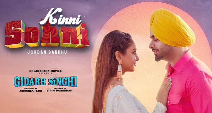 kinni sohni punjabi movie song 2019