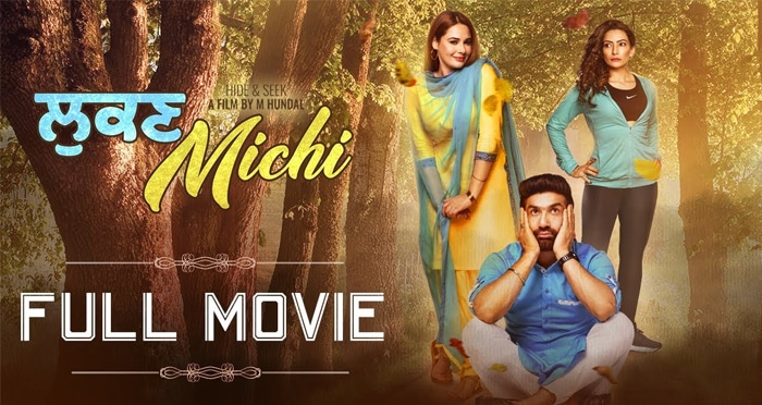 lukan michi full movie online