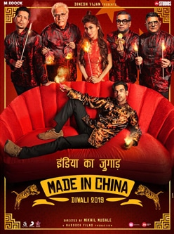 made in china bollywood movie 2019