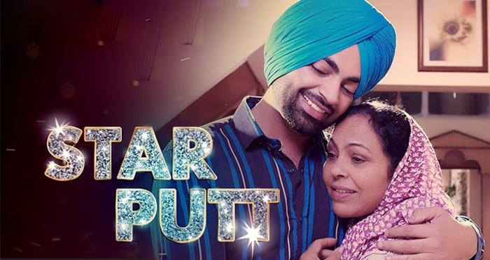 star putt punjabi movie song 2019