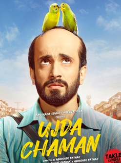 ujda chaman bollywood movie 2019