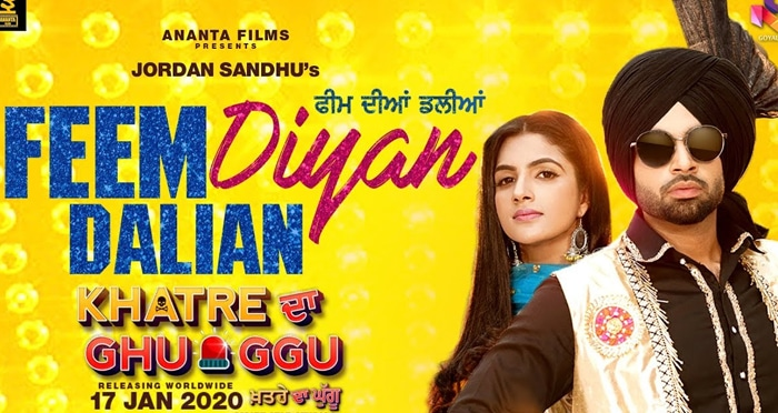 feem dian dalian punjabi movie song 2019