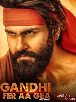 gandhi fer aa gea punjabi movie 2020