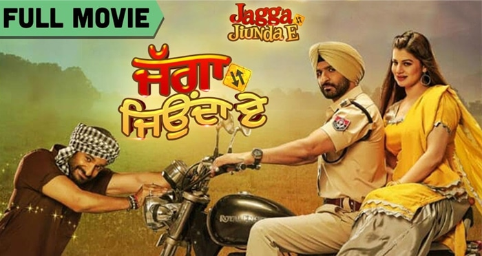 jagga jiunda e full movie