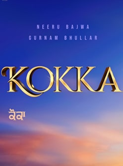 kokka punjabi movie 2021