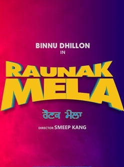 raunak mela punjabi movie 2021