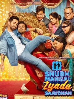 Shubh Mangal Jyada Saavdhan hindi movie 2020
