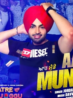 aah munde punjabi movie song khatre da ghuggu