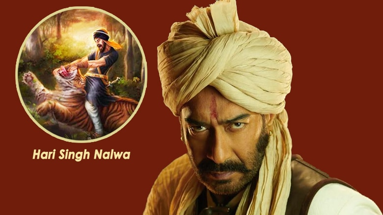 ajay devgn hari singh nalwa movie