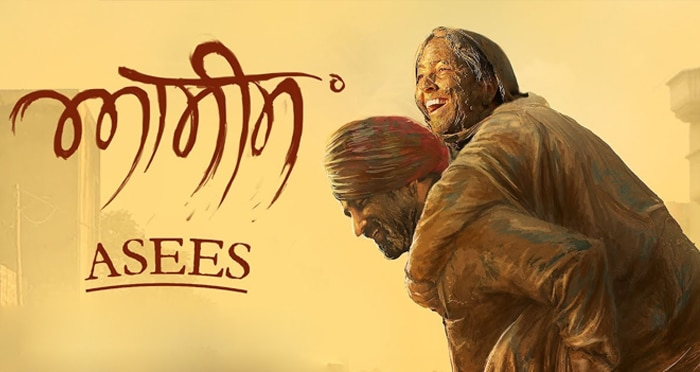 asees full movie punjabi online