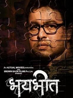 bhaybheet new marathi movie 2020