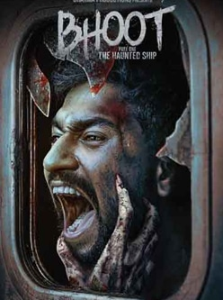 bhoot hindi movie 2020