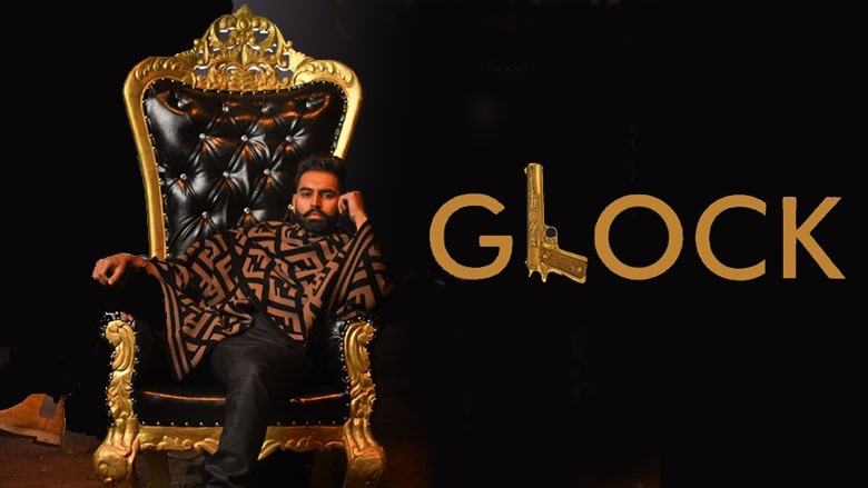 gloack song lyrics jinde meriye dilpreet dhillon