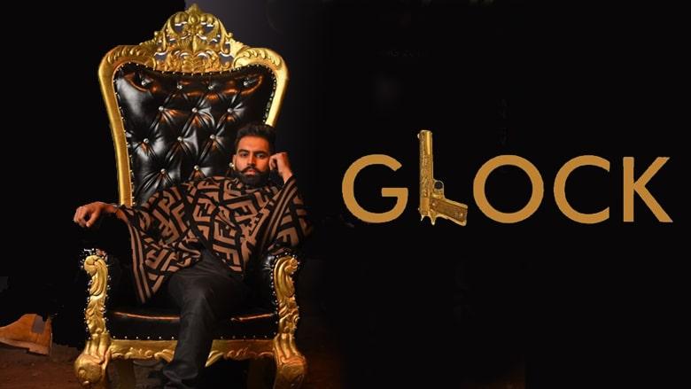 gloack song lyrics jinde meriye dilpreet dhillon