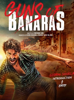 guns of banaras hindi movie 2020