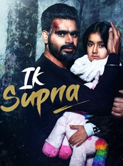 ik supna song lyrics prabh gill