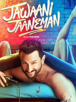 jawaani jaaneman hindi movie 2020
