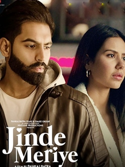 jinde meriye song lyrics prabh gill